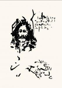 Porträt Paul Davidson | 1971-72
